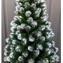 Елка новогодняя заснеженная Лидия 3 м предоплата 200 гривен